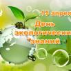 223730c1-b5d9-4d0d-9758-45768bb75167.png